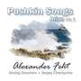 Pushkin Songs 1
