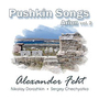 Pushkin Songs 2
